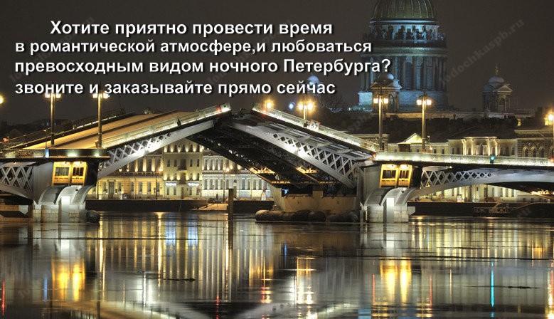 Развод мостов,ночные прогулки по Санкт-Петербургу